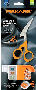 Fiskars Sew and More Scissors with Multipurpose Base